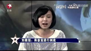getlinkyoutube.com-刘教授:将耍宝进行到底 高清360P