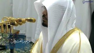 getlinkyoutube.com-المقطع الذي جمع أروع و أجمل ما رتّل به الشيخ ياسر الدوسري في الحرم المكي | رمضان 1436هـ