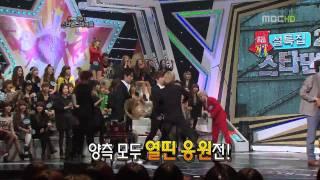 getlinkyoutube.com-MBLAQ vs. Park Jung Min @ SDB [11.02.03]