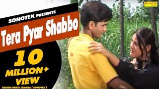 getlinkyoutube.com-Tera Pyar Shabbo || तेरा प्यार शब्बो  || Uttar Kumar, Suman Negi || Haryanvi Songs || Dhakad Chhora