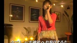 嗣永桃子(Live)『渡良瀬橋』