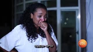 bekenat Mekakel Part 45- Ethiopian Drama