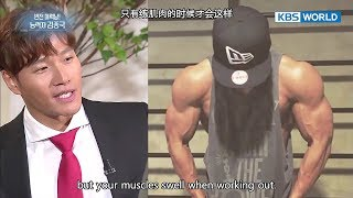 INT with Kim Jongkook...His Talents Never Cease To Amaze! [Entertainment Weekly/2018.01.08]