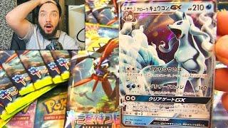 Ouverture d'un Display Pokémon SOLEIL et LUNE 2 !! OH MY GOD EPIC CARTE !