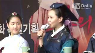 getlinkyoutube.com-Moon Geun Young said about the reasons for choosing Goddess of Fire Jeong Yi