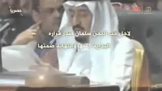 شيله بين يمني و سعودي روعه