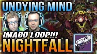getlinkyoutube.com-Destiny Undying Mind Nightfall Rewards [Undying Mind Strike Imago Loop Drop]