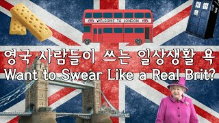 getlinkyoutube.com-Want to Swear Like a Real Brit? (feat. Asian Boss)