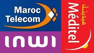 احصل على رقم أي هاتف (اتصالات المغرب، ميديتل،انوي) بدون مكالمة خدمة الزبائن و بكود سري فقط
