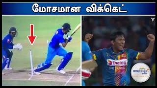 மோசமான சாதனை படைத்த  இந்திய வீரர் | kl rahul hit wicket | India vs Sri Lanka 3rd T20I