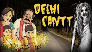 Delhi Cantt Diwali Night   Horror Story In Hindi   Khooni Monday E11 🔥🔥🔥