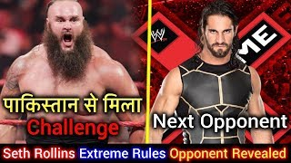Pakistani Wrestler vs Braun Strowman: WWE Latest Today 2nd July 2018 Highlights - Seth Rollins Match width=