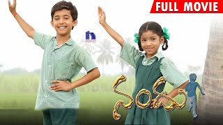 getlinkyoutube.com-Nandu (2014) Telugu Full Movie HD 1080p || Vijay, Garvita, Vinod, Triveni
