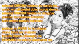 getlinkyoutube.com-AKB48 Sayonara Crawl ~Karaoke~