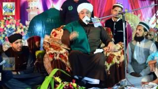 Syed Muzaffar Hussain Shah Qadri Sunniyon Ka Shehanshah 2017 part 1