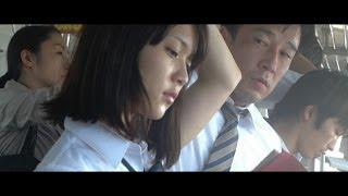 getlinkyoutube.com-The Lust of Angels - trailer (天使の欲望 Directed by Nagisa Isogai - Japan, 2014)