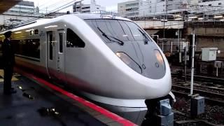 getlinkyoutube.com-289系くろしお 天王寺駅発車シーン
