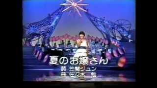 getlinkyoutube.com-夏のお嬢さん 榊原郁恵(1978)