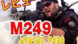 getlinkyoutube.com-沖縄サバゲー 【A&K M249 PARA】レビュー 紹介 MINIMI