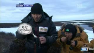 getlinkyoutube.com-툰드라 특식! 라면죽!! @김병만의 정글의 법칙 20120812