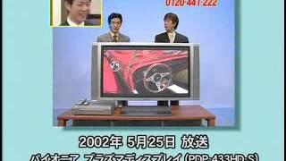 getlinkyoutube.com-ジャパネットたかた 少し昔のテレビを振り返る わっかいたかた社長