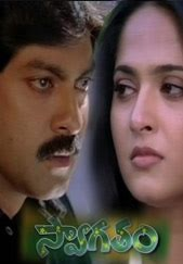 Swagatam Online Telugu Movie