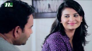 getlinkyoutube.com-Bangla Natok House 44 l Episode 65 I Sobnom Faria, Aparna, Misu, Salman Muqtadir l Drama & Telefilm