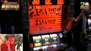 getlinkyoutube.com-【会いたかったフリーズ、さらにチームサプライズCOMBOを3回引く!!】ぱちスロAKB48 バラの儀式【最速パチ・スロ新台実戦!】