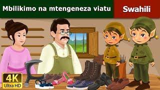 Mbilikimo na mtengeneza viatu - Elves and the Shoemaker in Swahili - 4K UHD - Swahili Fairy Tales