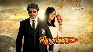 Rangrasiya - रंगरसिया - 17th September 2014 - Full Episode (HD)