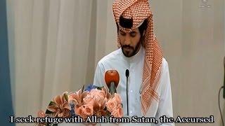 Muhammad Taha Al Junaid Surah Ahzab 56-59 Amazing Recitation محمد طه الجنيد