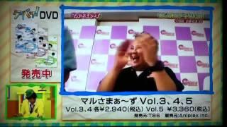 getlinkyoutube.com-テバッ!大国男児 No.52