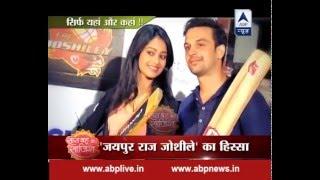 getlinkyoutube.com-Ravish-Mugdha to get engaged soon