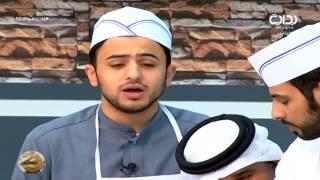getlinkyoutube.com-زد بهاراتك - عبدالرحمن المطيري وعمر الملحم & عبدالمجيد الفوزان وصالح الزهيري | #زد_رصيدك50