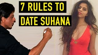 Shahrukh Khan की बेटी Suhana Khan को करना है Date तो ये 7 Rules जानिये