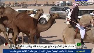 getlinkyoutube.com-مسيره مرصص ابناء محمد ناصر راعي العورا