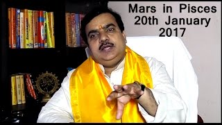 getlinkyoutube.com-Mars in Pisces: मंगल मीन राशि में : Rashifal in Hindi by Pt Deepak Dubey
