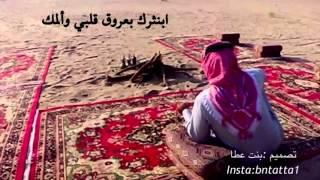 getlinkyoutube.com-جديد وحصري   شيلة عليك اخاف كلمات سعود العالي اداء عبدالله الطواري
