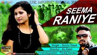Seema Raniye | Latest Jaunsari Video Song Full HD | Singer - Sunny Dayal | Music - Sanjay Rana