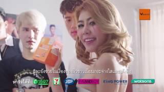 getlinkyoutube.com-บันทึกของตุ๊ด X Trasher , Bangkok  Verena Nutroxsun