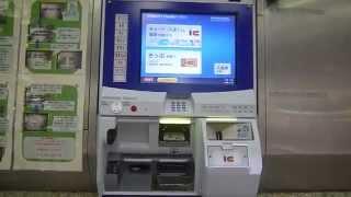 getlinkyoutube.com-JR神戸線元町駅券売機で切符の払い戻しをしてみた