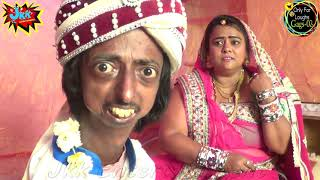 Khandesh Ke Badri Ki Dulhaniya... indian comedy video