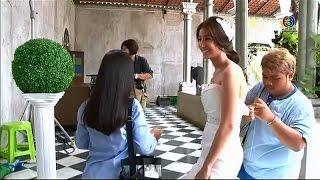getlinkyoutube.com-ตะลุยกองถ่าย   สองหัวใจนี้เพื่อเธอ, บ่วงอธิฏฐาน   08-10-58   TV3 Official