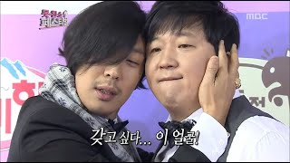 Infinite Challenge, The Ugly Festival(1) #04, 못친소 페스티벌(1) 20121117
