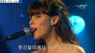 Lenka-the show 한글자막