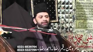 getlinkyoutube.com-01 Moharram 1433 (26.11.11) | Allama Nasir Abbas (Multan) | Markazi Imambargah G 6/2 Islamabad