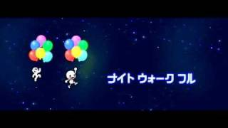 getlinkyoutube.com-Minna no Rhythm Tengoku - Night Walk (Full version)