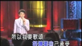 getlinkyoutube.com-林志炫-浮誇-KTV.mpg