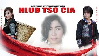 getlinkyoutube.com-Hmong New Movie HLUB TSO CIA, release  2016-2017. by keng lee.