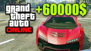 getlinkyoutube.com-COMO GANAR DINERO EN SEGUNDOS!! GTA 5 ONLINE